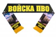 Шарф Войск ПВО шёлковый