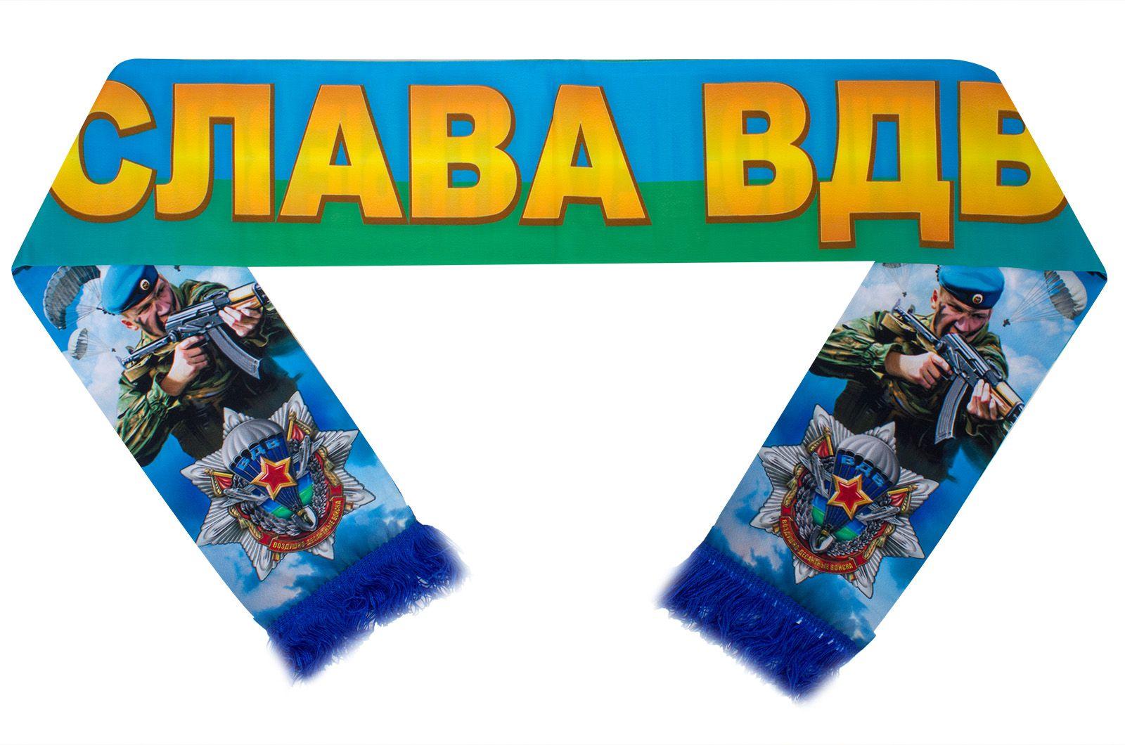 """Шёлковый шарф """"Слава ВДВ"""" в подарок десантнику"""