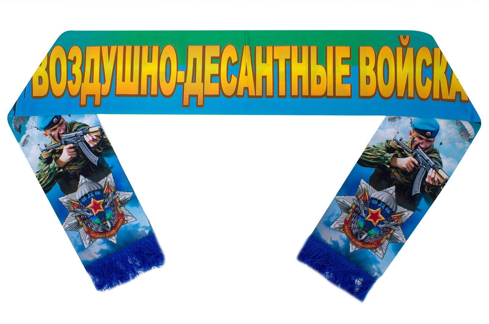 """Купить шарф """"Слава ВДВ"""" в военторге Военпро"""