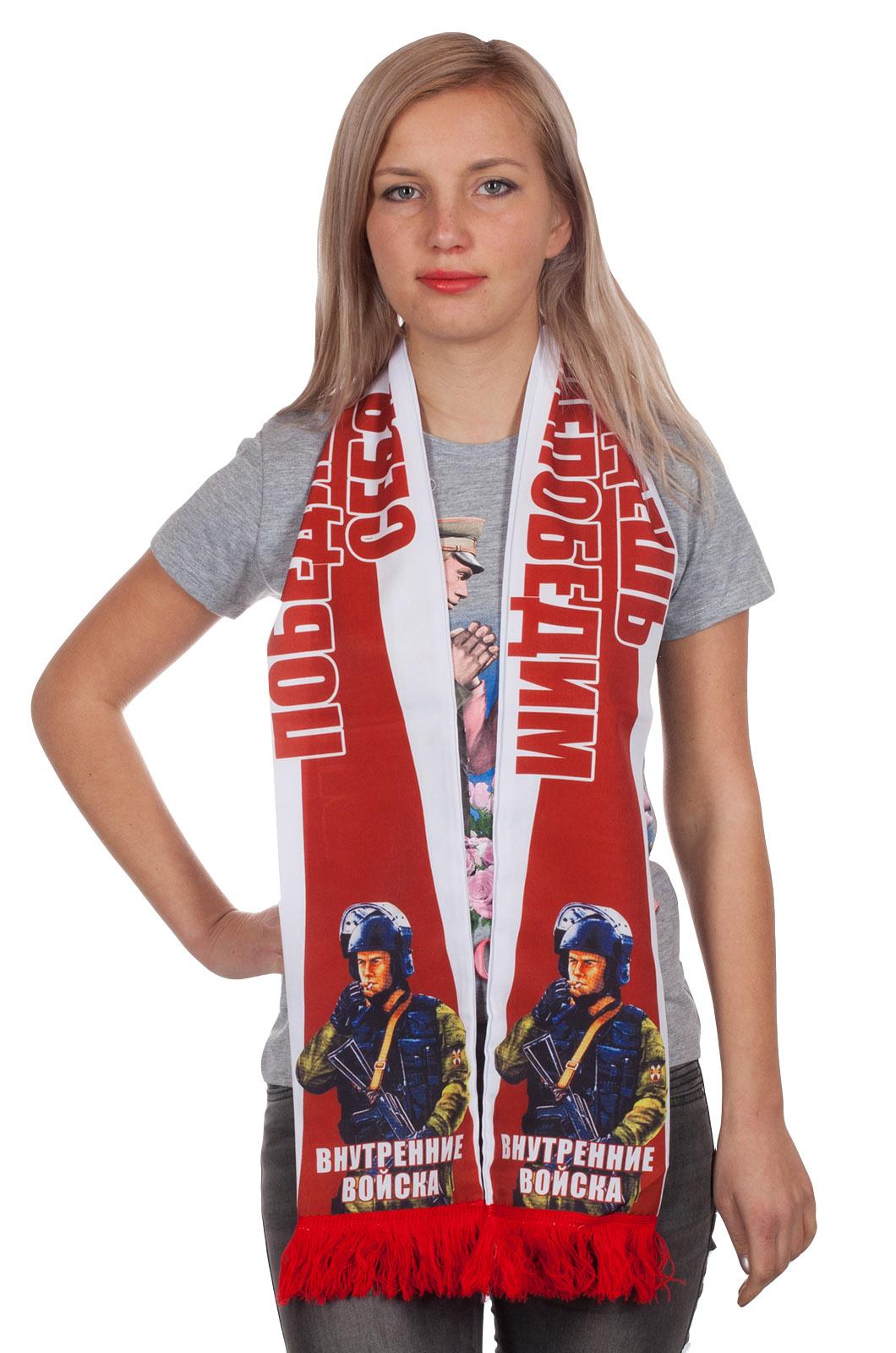 """Заказать шарф """"Внутренние войска"""" с доставкой"""