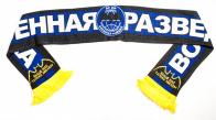 Купить в Военпро шарфы со скидкой