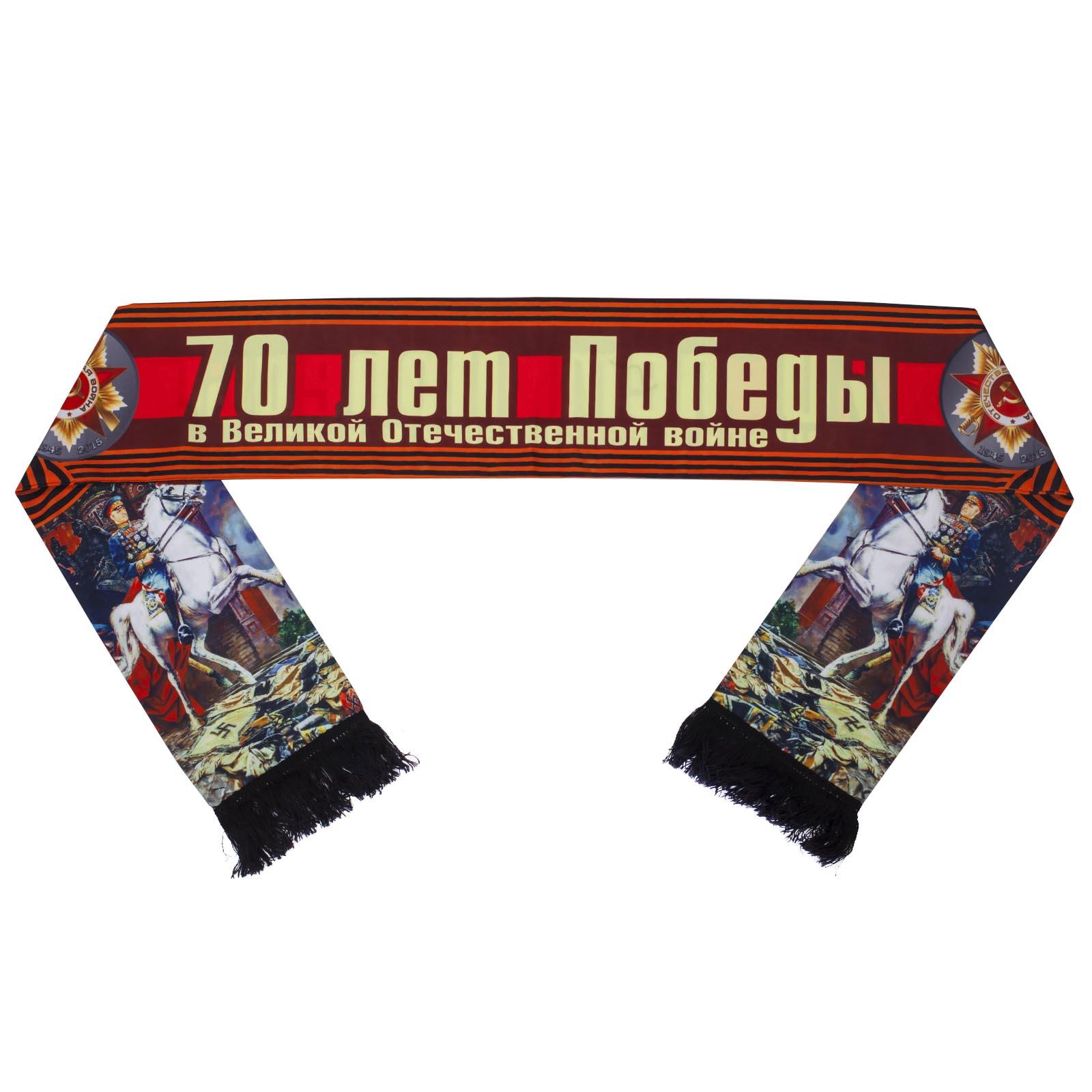 Шёлковый шарф ко Дню Победы.