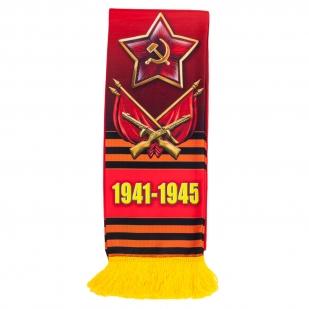 """Шелковый шарф """"75 лет Победы"""" с доставкой"""