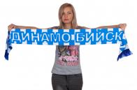 Шёлковый шарф футбольного болельщика