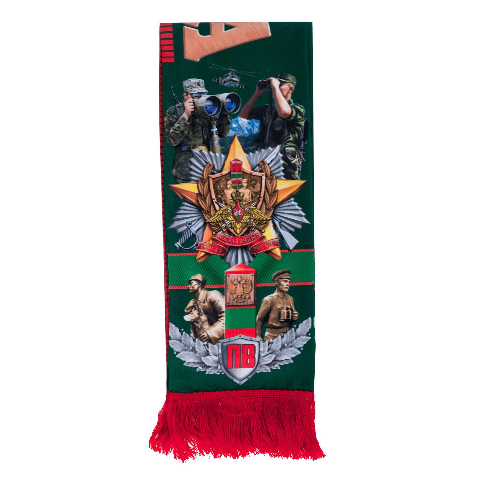 Шёлковый шарф пограничника по выгодной цене