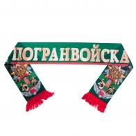 Шёлковый шарф пограничника