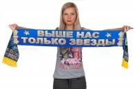 Шёлковый шарф с девизом Военной разведки в подарок
