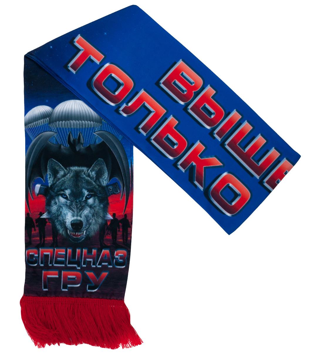 """Шёлковый шарф """"Спецназ ГРУ"""" с волком по лучшей цене"""
