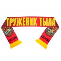 """Шёлковый шарф """"Труженик тыла"""""""