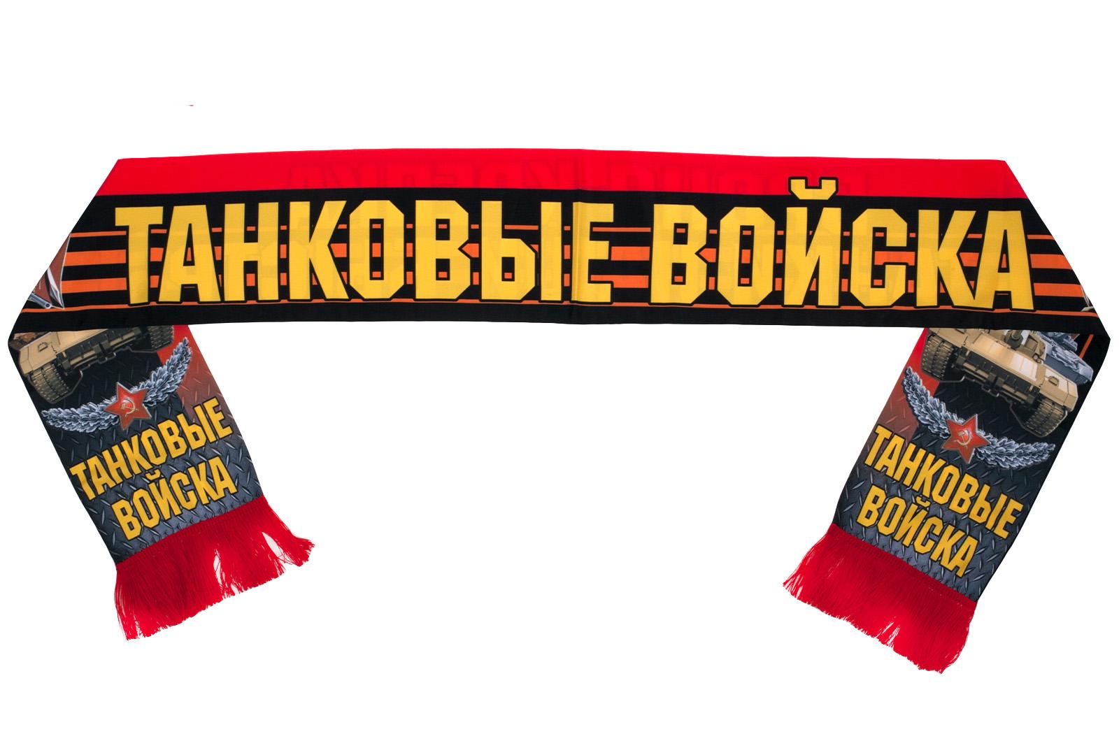 Шёлковый шарф в подарок танкисту