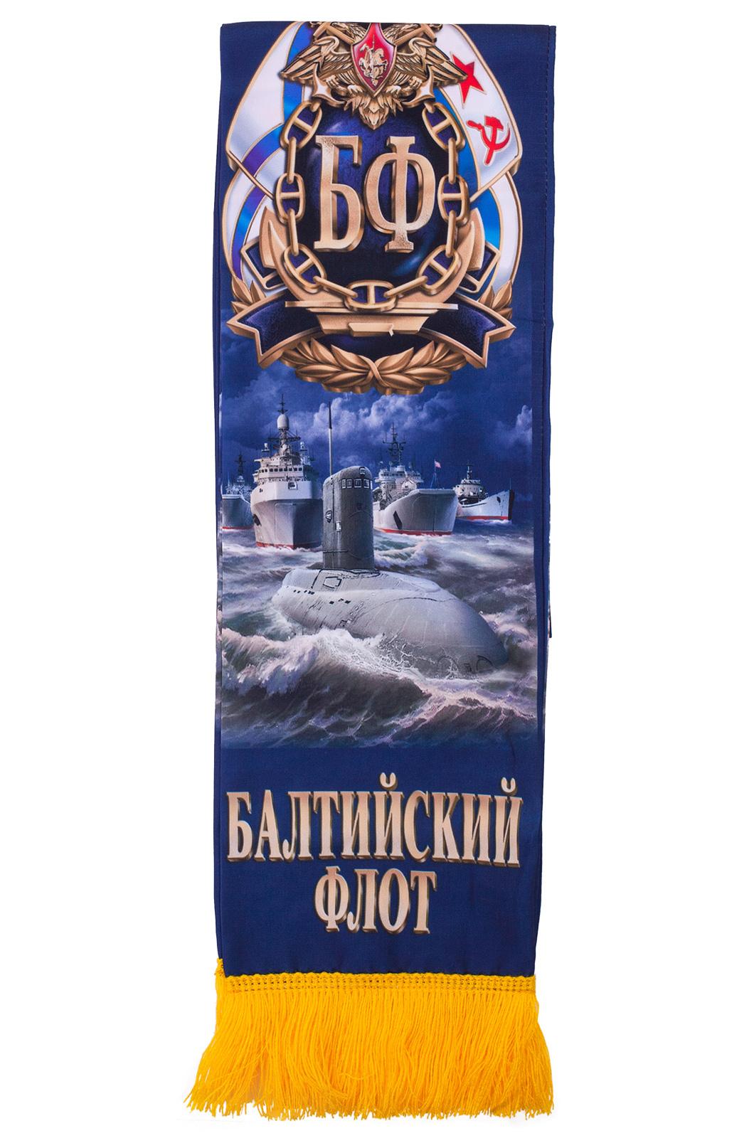 """Шелковый шарф ВМФ """"Балтфлот не подведет"""" по выгодной цене"""
