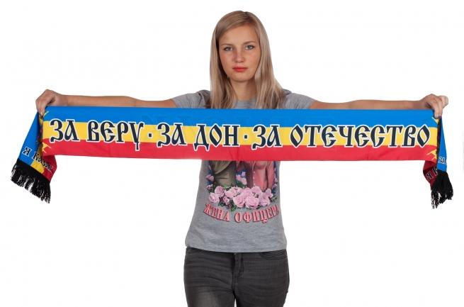 """Шарф шёлковый """"Всевеликое Войско Донское"""" по лучшей цене"""