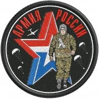 Шеврон в военном дизайне