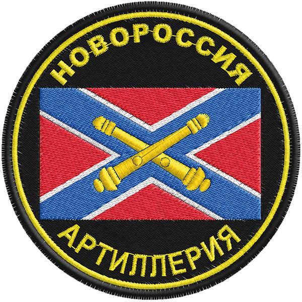 Шеврон Артиллерии Новороссии