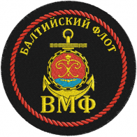 Шеврон Балтийского флота