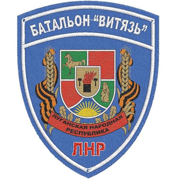"""Шеврон ЛНР Батальон """"Витязь"""""""