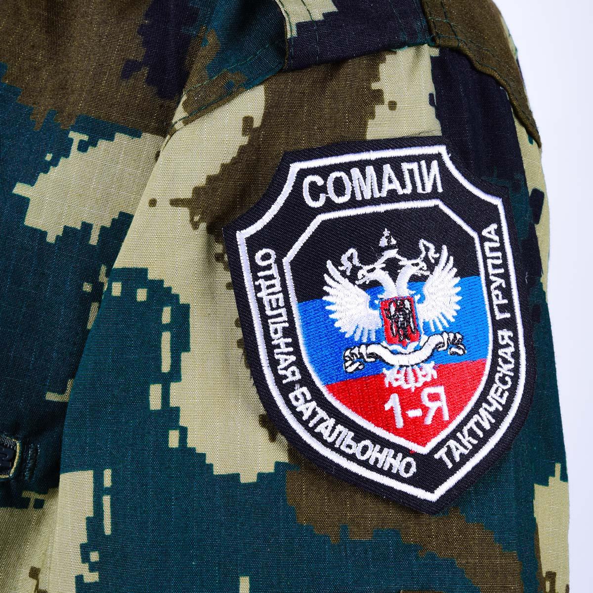 """Шеврон ДНР """"1-я отдельная батальонно-тактическая группа Сомали"""""""