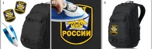 """Шеврон """"Флот России"""" на рюкзаке"""