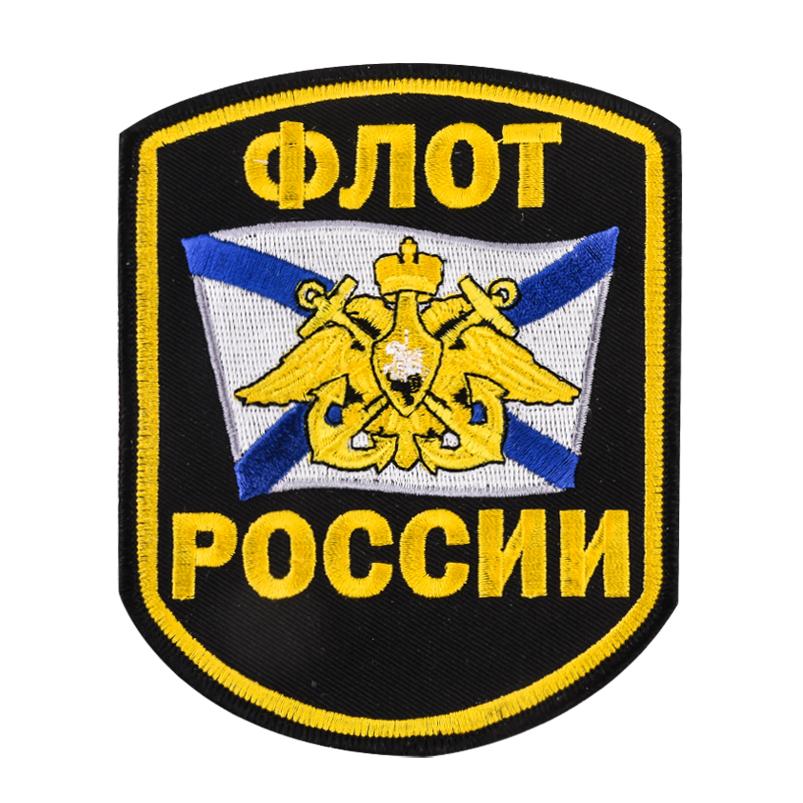 Шеврон Военно-Морского Флота России