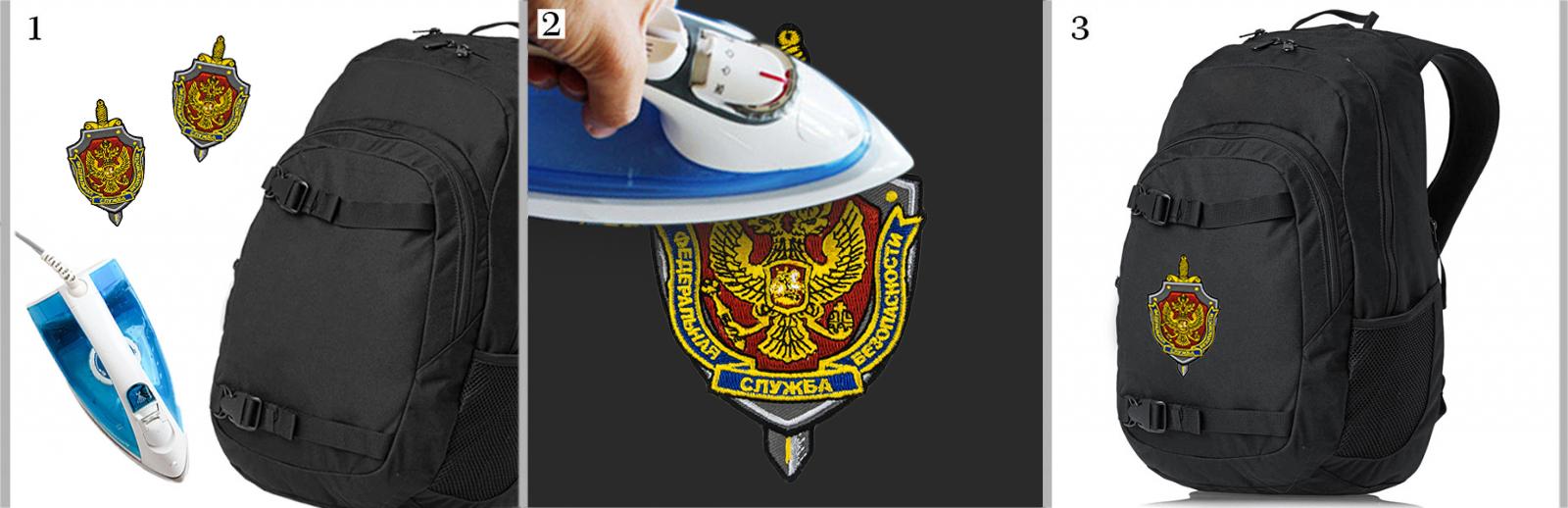 Термошеврон с символикой  Федеральной Службы Безопасности