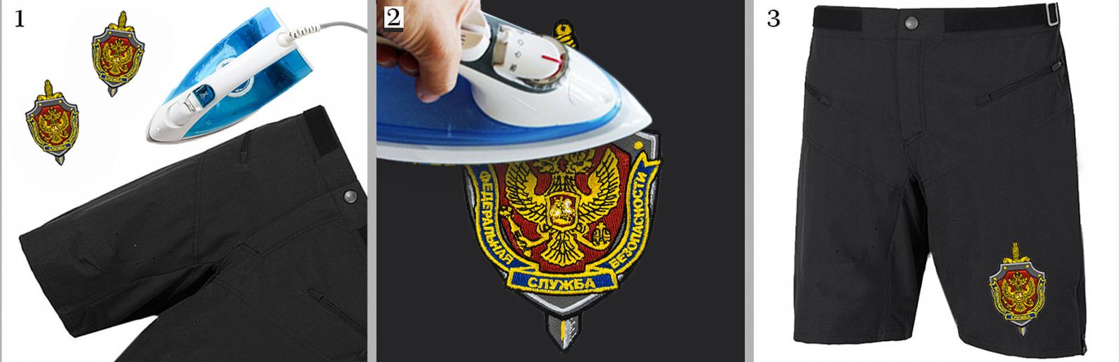 Шеврон ФСБ термоклеевой