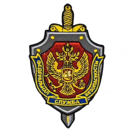Шеврон ФСБ термоклеевый