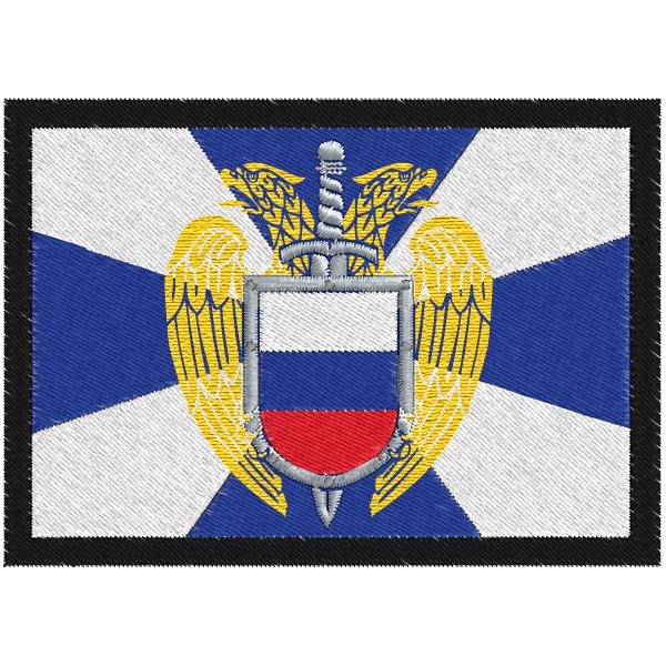 Шеврон ФСО