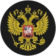 Шеврон Герб РФ чёрный