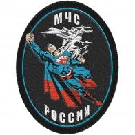 """Шеврон """"МЧС Супермен"""""""