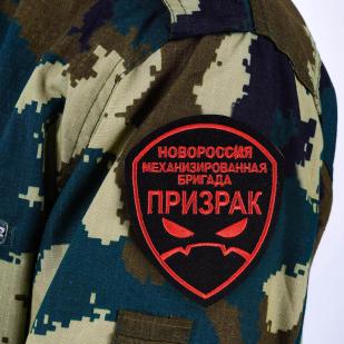 """Шеврон """"Механизированная бригада Призрак"""""""