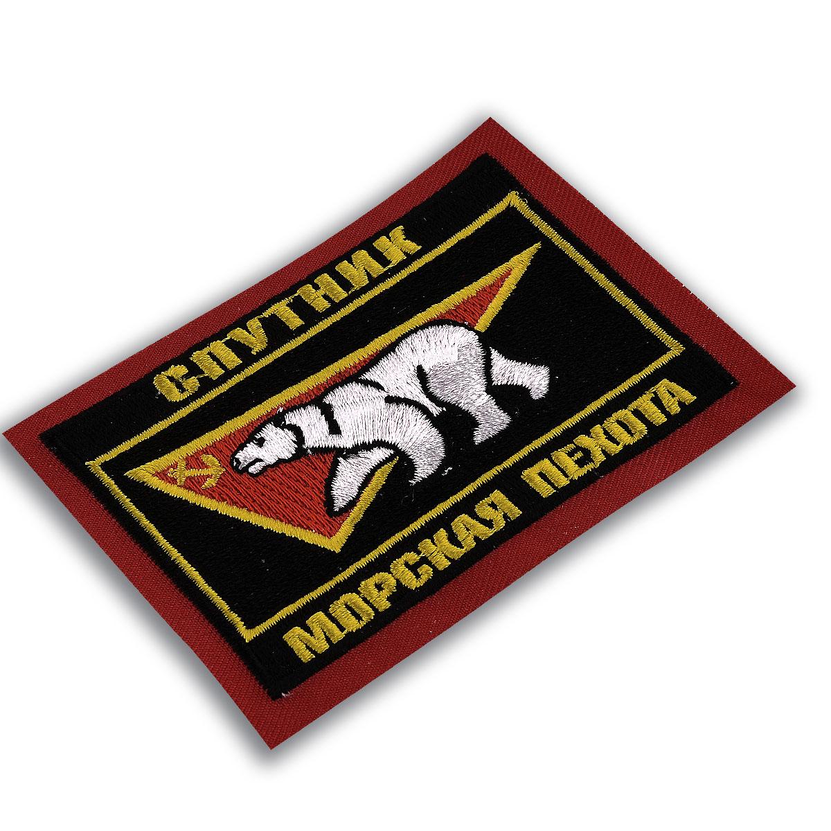 """Шеврон Морской пехоты """"Спутник"""" - вид под углом"""
