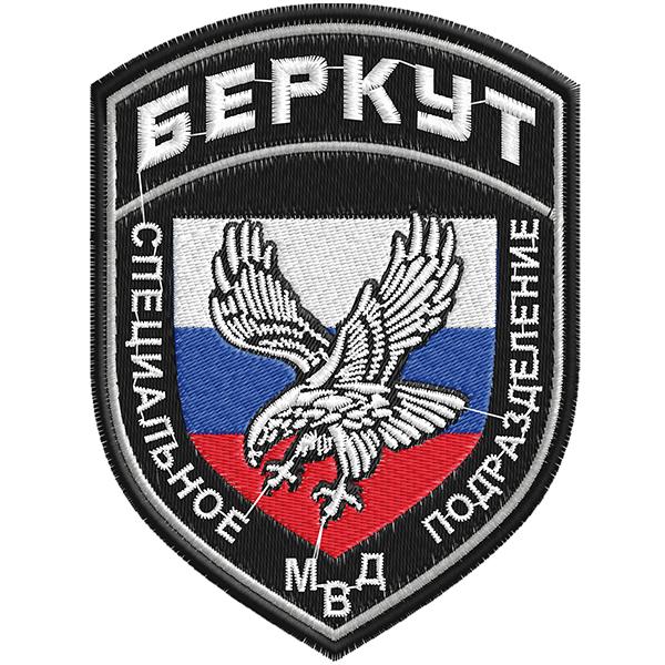 """Шеврон МВД """"Беркут"""""""