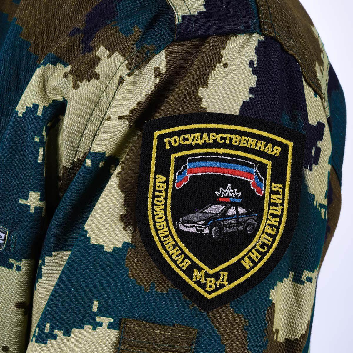 """Шеврон МВД ДНР """"Государственная автомобильная инспекция"""""""