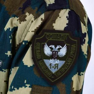 """Шеврон на полевую форму """"Группа Сомали"""""""