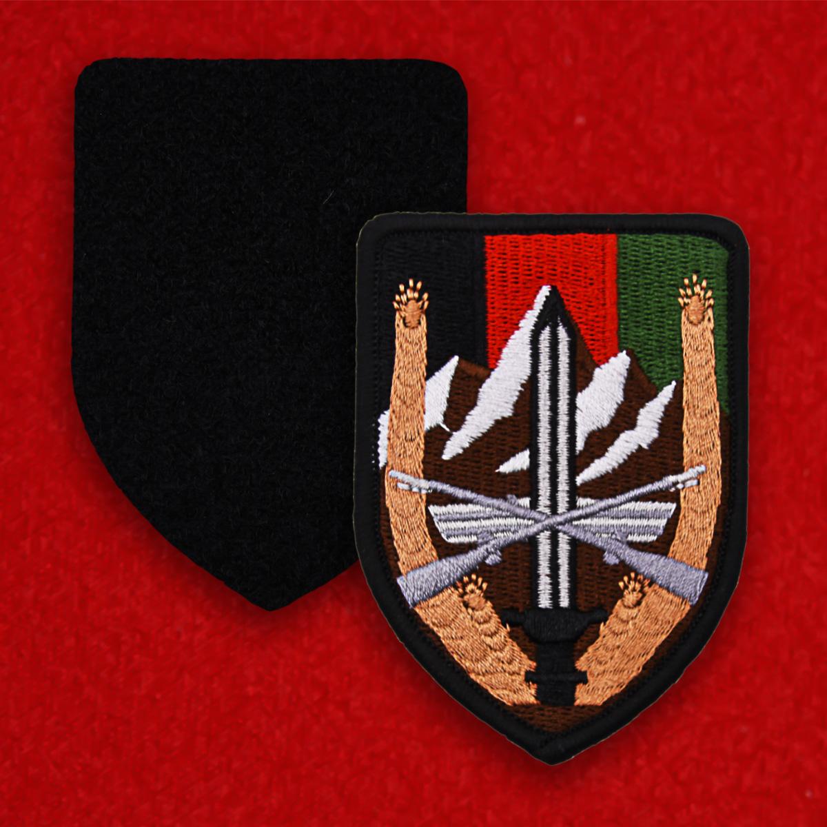 "Шеврон ""Несокрушимая свобода, Афганистан"""