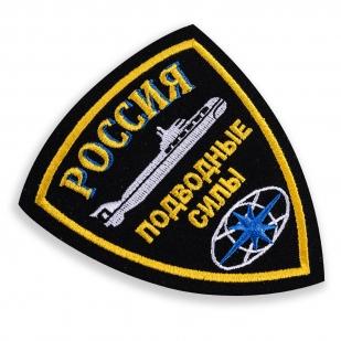 """Шеврон ВМФ """"Подводные силы России"""""""
