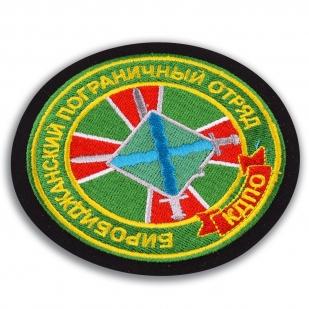 Шеврон пограничника Биробиджанского погранотряда - вид под углом