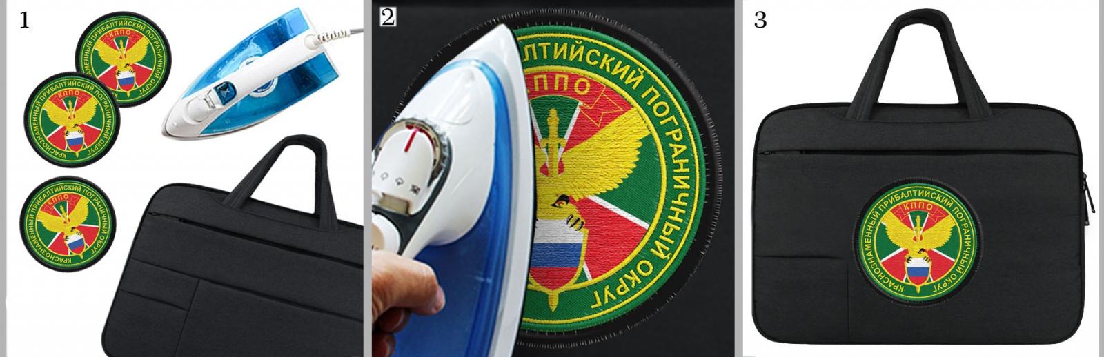 """Шеврон Погранвойск """"Краснознаменный Прибалтийский пограничный округ"""""""