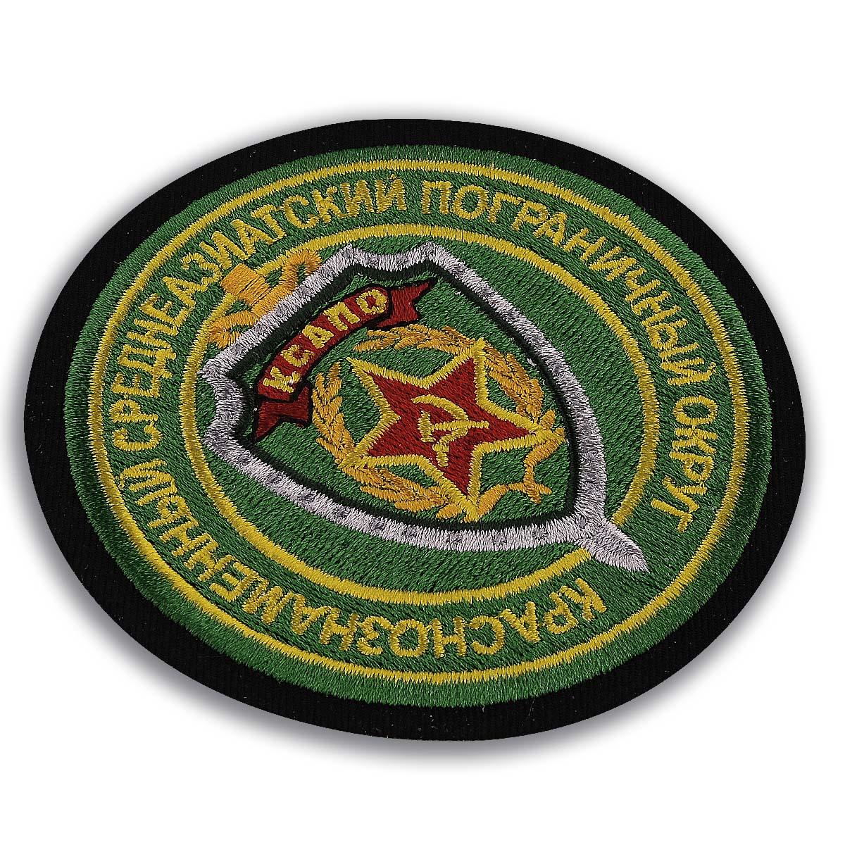 """Шеврон Погранвойск """"Краснознаменный Среднеазиатский пограничный округ"""" - вид под углом"""