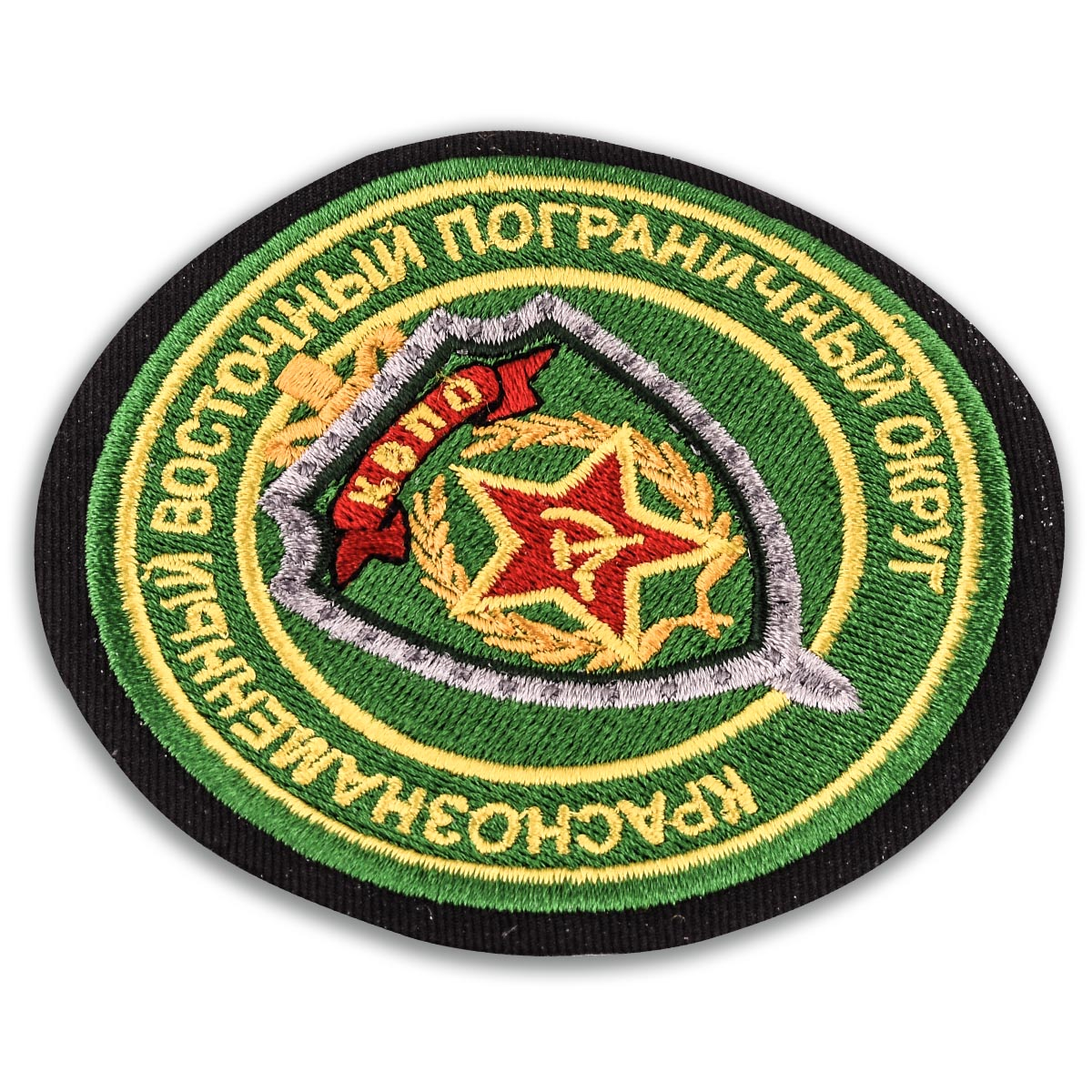 """Шеврон Погранвойск """"Краснознаменный Восточный пограничный округ"""" - вид под углом"""