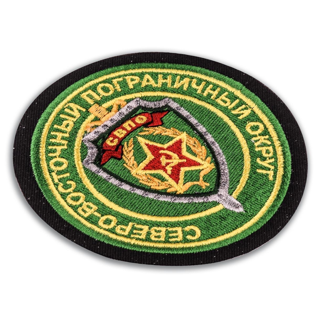 """Шеврон Погранвойск """"Северо-Восточный пограничный округ"""""""