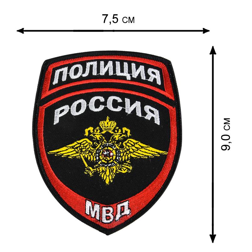 Купить шеврон Полиции России