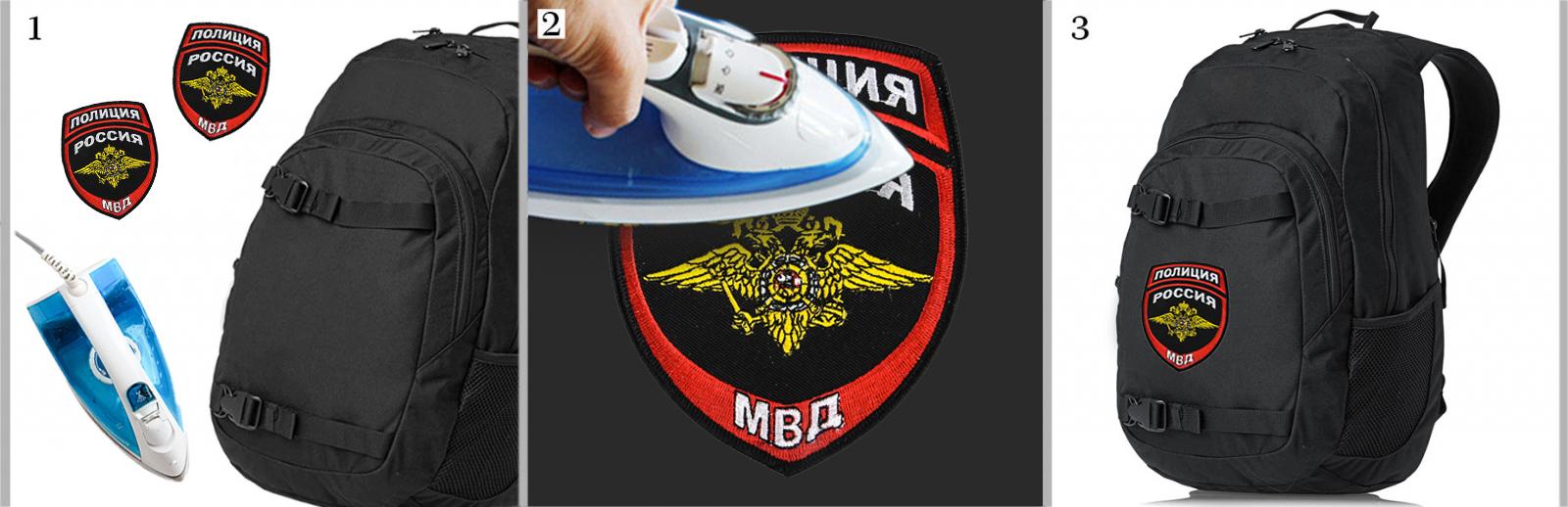 Нашивки полиции России – все виды, включая экземпляры на термооснове
