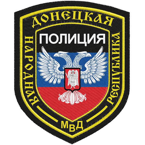 Шеврон Полиция ДНР