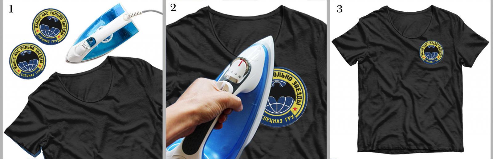 "Шеврон разведки ""Девиз Спецназа ГРУ"" на футболке"
