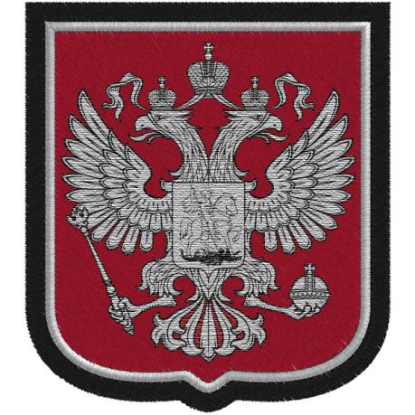 """Шеврон России """"Государственный герб РФ"""" серебро"""