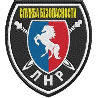 "Шеврон ""Служба безопасности ЛНР"""