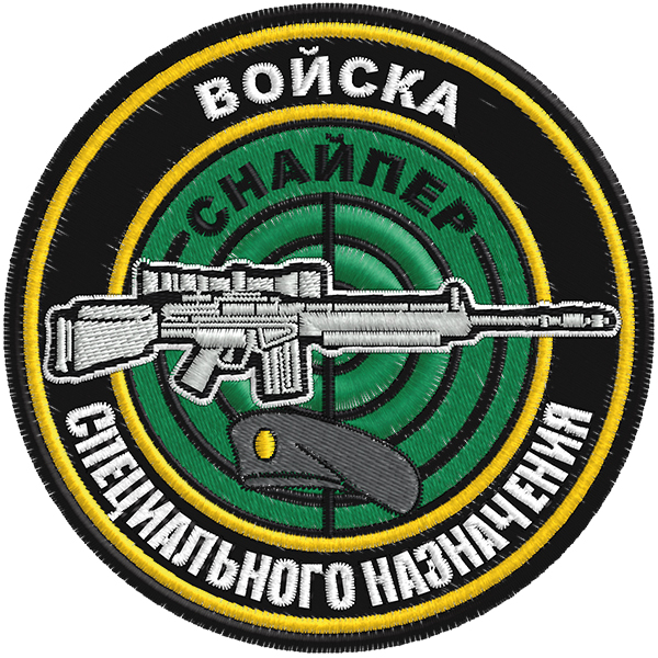 Шеврон Снайпера