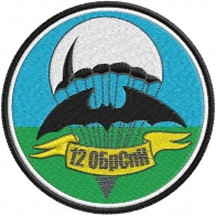 "Шеврон спецназа ""12 ОБрСпН"""