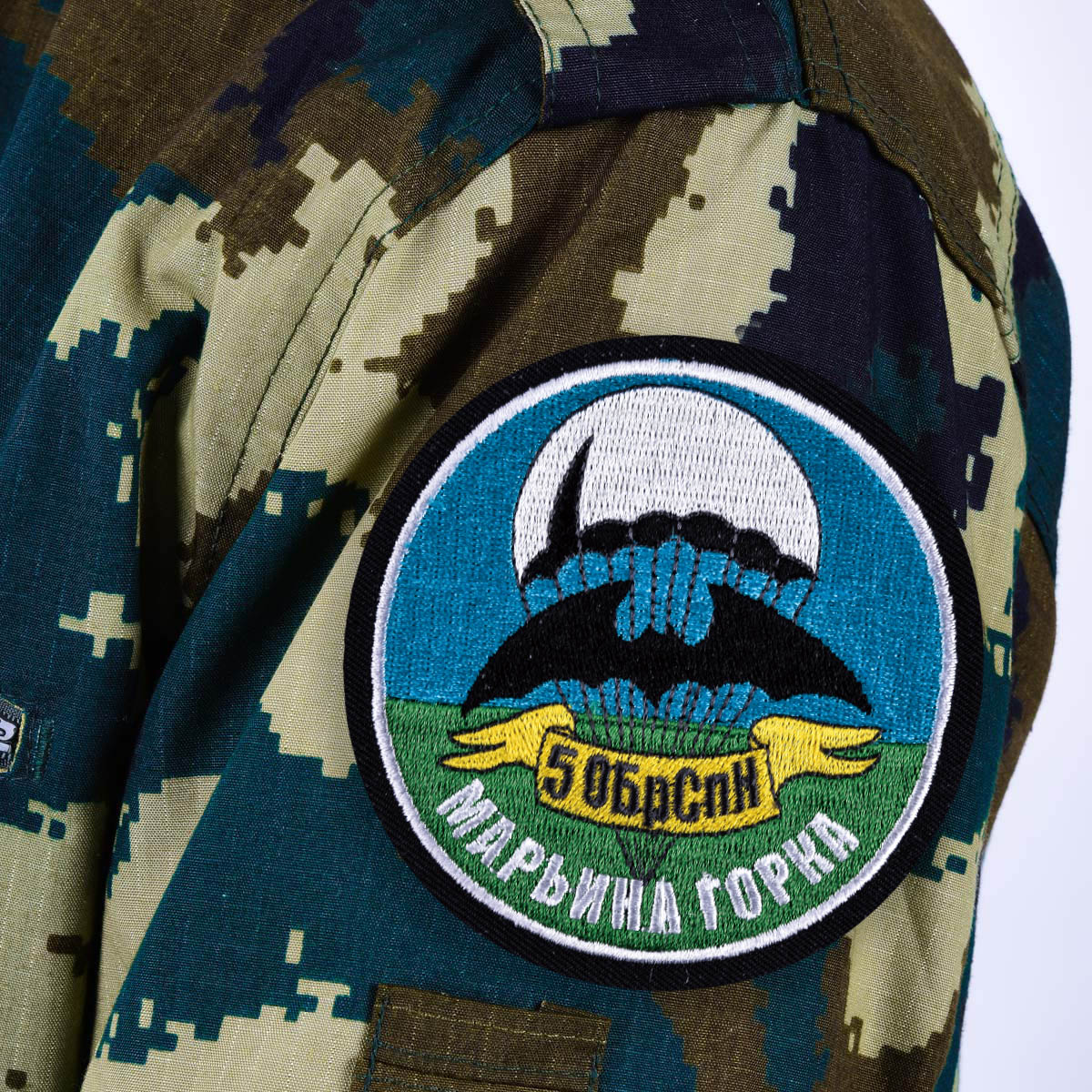 Шеврон спецназа ГРУ 5 ОБрСпН Марьина Горка